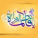 SalarAskari15
