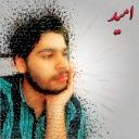 امــــیــــــد  5 9 9 1
