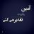 Engineer_Fateme